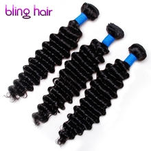 Bling hair Peruvian Deep wave 4 Bundles Nature Black Remy Human Hair For Salon Hair Extention Low Ratio Longest Hair PCT 15%