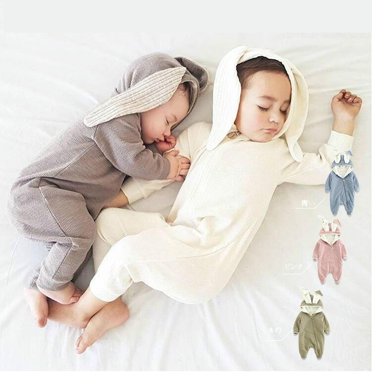 2017 cartoon style animal jumpsuits with long ear baby girl set 5 colour cotton Baby Boy Rompers  New Born Baby Clothes romper автомагнитола prology mdn 2775