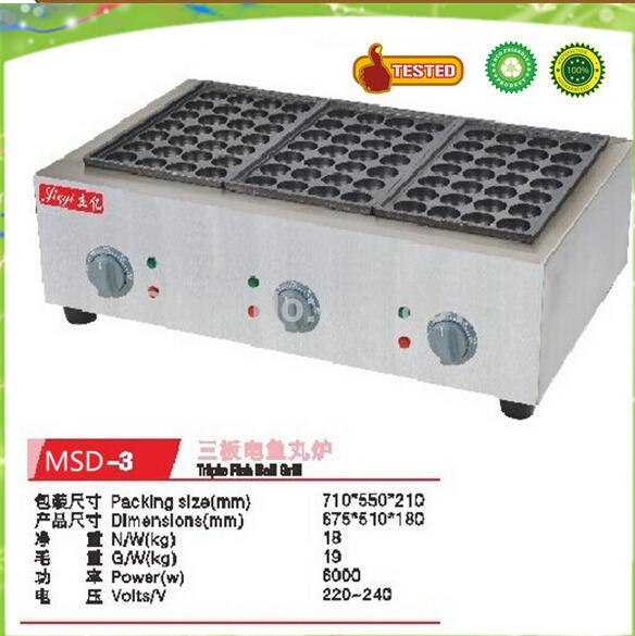 free shipping hot sale commerical takoyaki pan fish ball grill electric takoyaki grill machine