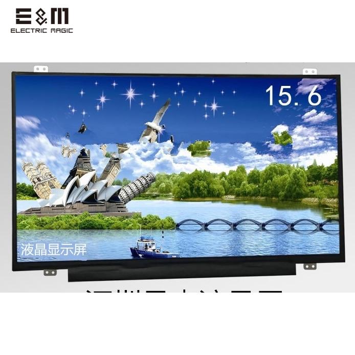 E&M 15.6 Inch 1366*768 LCD Module ASUS A550C F550LD R556L A555LD Y582 K56CM Y581L A501A IPS Screen DIY Repair Laptop Notebook