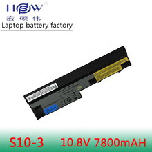 цена на 7800mAh laptop battery for Lenovo IdeaPad S100 S10-3 S205 S110 U160 S100c S205s U165 L09S6Y14 L09M6Y14 9 cells