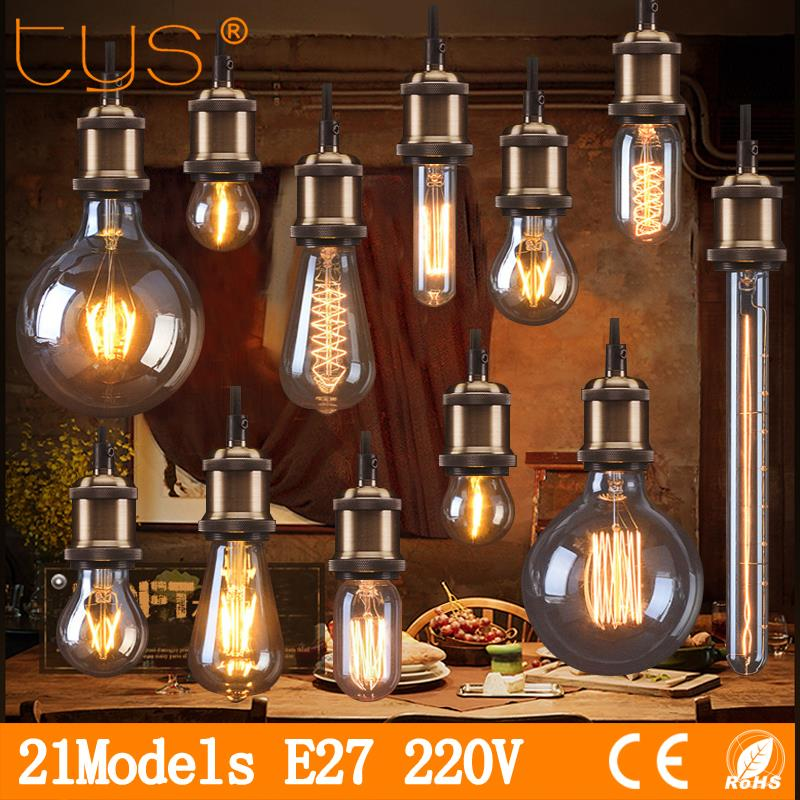 TYS Vintage Edison Bulb E27 220V Retro Lamp 40WAmpoule Vintage Light Bulb Edison Lamp Incandescent Light Filament Edison Bulb lumiparty antique light bulb classical edison bulb e27 8w filament tubular nostalgic filament incandescent home lamp