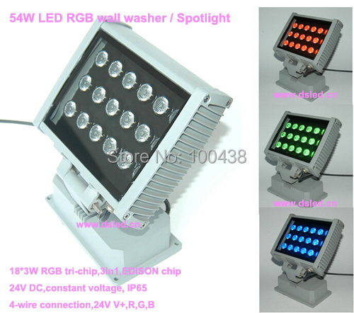 Waterproof,high quality 54W outdoor LED RGB spotlight,LED RGB wash light,DMX compitable,24V DCDS-T20A-54W-RGB ultrathin led flood light 200w ac85 265v waterproof ip65 floodlight spotlight outdoor lighting free shipping