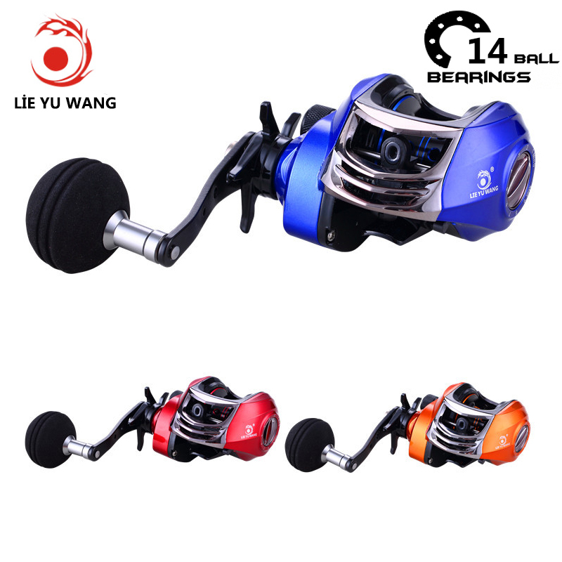 Lieyuwang Casting 14bb 6.3:1 Fishing Reels Magnetic Brake Molinete Carp  low profile reel Feeder Carretilha de pesca shimano