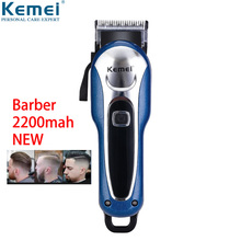 Kemei Barber Powerful Hair Clipper LED Professional Hair Trimmer for Men Electric Cutter Hair Cutting Machine Haircut Salon Tool kemei barber powerful hair clipper led professional hair trimmer for men electric cutter hair cutting machine haircut salon tool