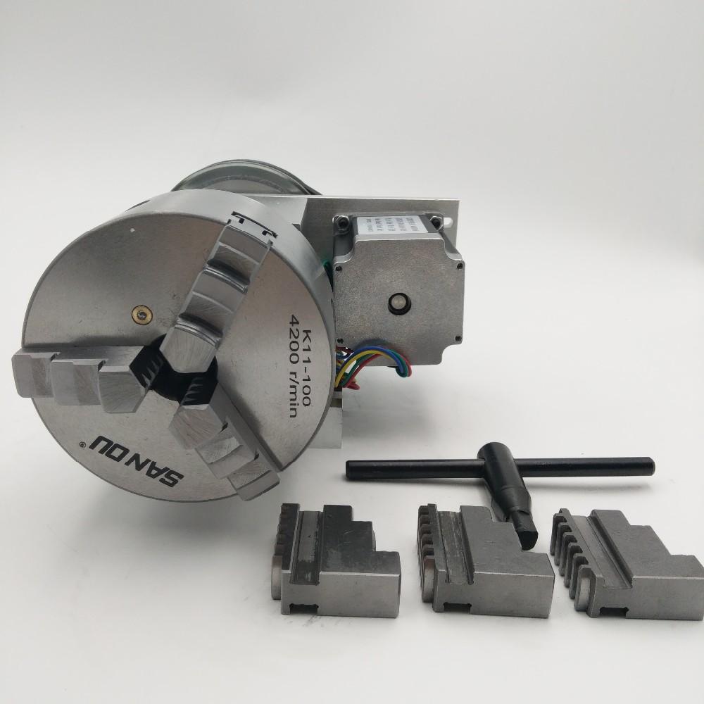 K11-100 Hollow Shaft (1)