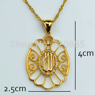 Aliexpress buy islamic pendants necklaces chain 45cm islamic pendants necklaces chain 45cm 177 good new gold plated aloadofball Images