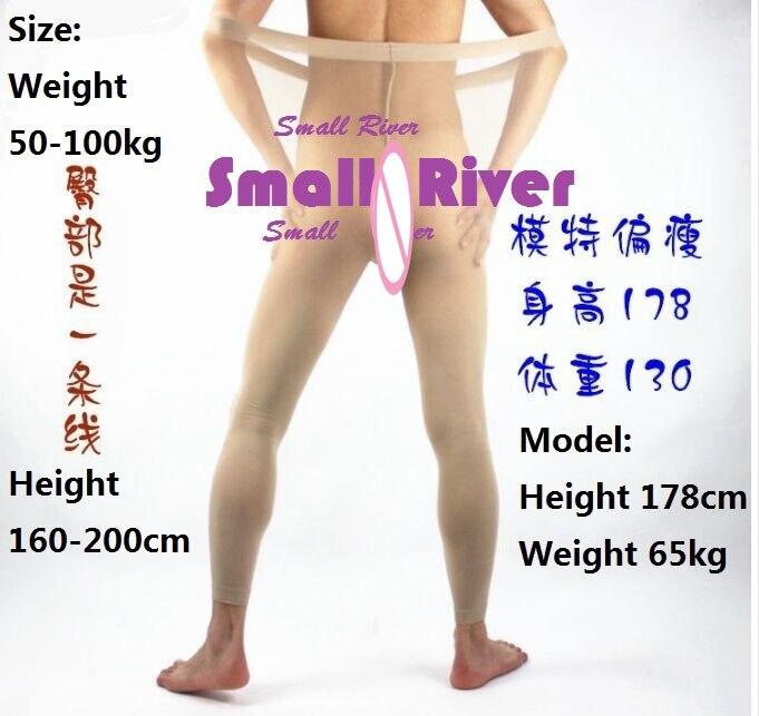 Guys pantyhose size