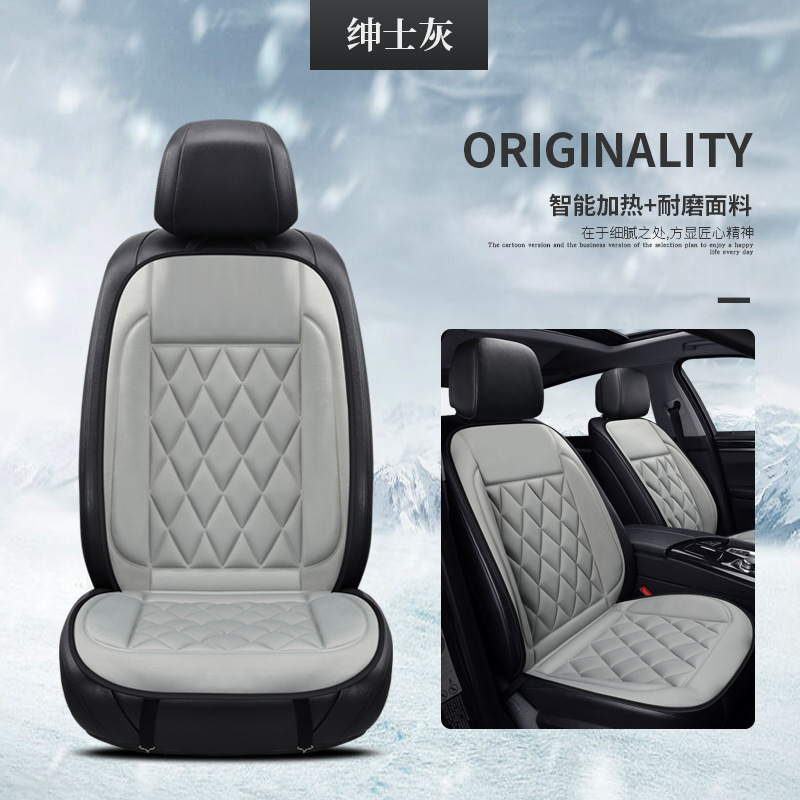Fashion Fundas Coche Asiento Universal Car Seat Protector 12V/24V Heated Car Back Seat Cover