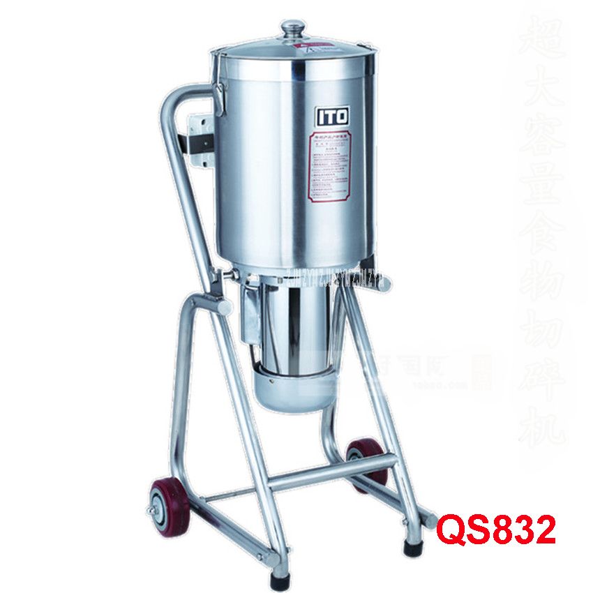 QS832 32L Commercial Food Processor Stainless Steel Meat Vegetables Fritter Cutter Slicer Food Processors 1400r/min Speed wavelets processor