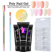5pc/lot poly gel professional Set Quick Building Nail Extension Natural Hard Gel Jelly Acrylic For Manicure