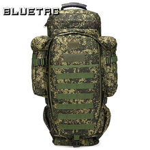 Rússia Camuflagem Molle Tático Arma Rifle Carrying Case Bag Backpack Swat Polícia Militar(China)