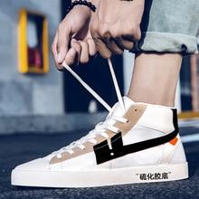 2018 Fall New High Top Mens Shoes Harajuku Fashion Student Skateboarding Ventilation Board Size Plus 39-44 5