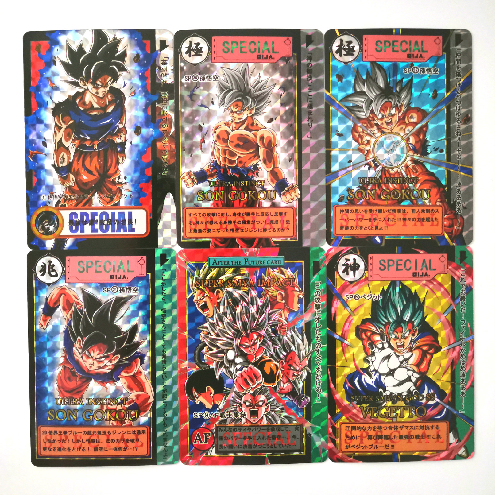 43pcs/set Super Dragon Ball Limit Breakthrough Heroes Battle Card Ultra Instinct Goku Game Collection Cards