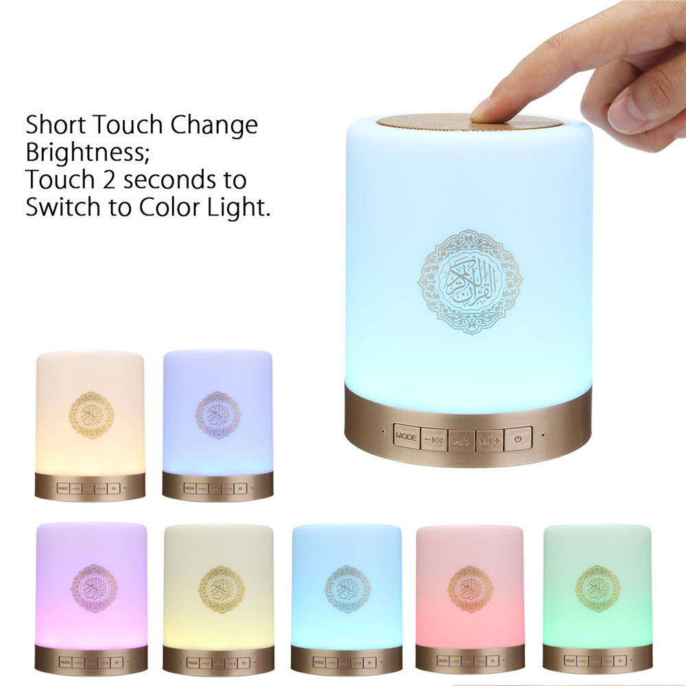 Quran Music Lamp Wireless Bluetooth Speaker Touch Remote Control Colorful LED Night Light Muslim Koran Reciter FM TF MP3 Player