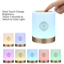 Touch Lamp Quran Bluetooth Speaker Wireless Remote Control Colorful LED Night Light Muslim Koran Reciter FM TF MP3 Music Player kmashi new led flame lamp night light wireless speaker touch soft light iphone android bluetooth 3d bass music player