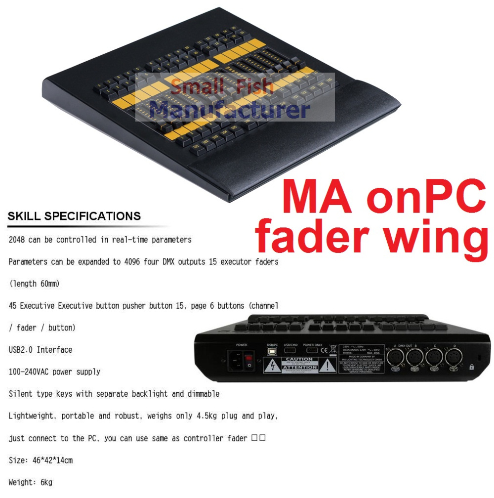 Free Shipping DMX 2048 Controller MA onPC Fader Wing Can Extend to 4096 Parameters Universal DMX-512 Stage Lighting DMX Console