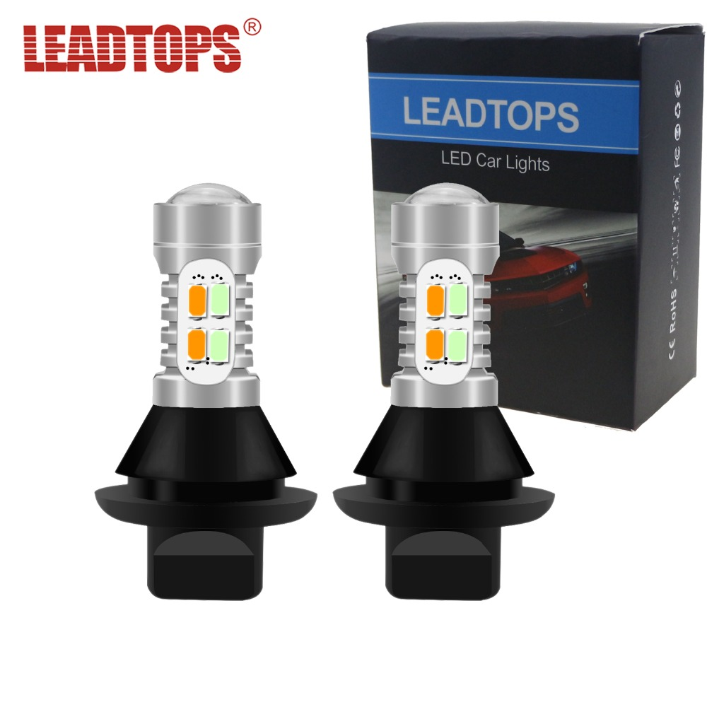 DRL Led,T20 7440 20SMD DRL S25 BAu15S 1156 Car LED Light Bulbs DC12-24V Dual Color Turn Signal Lamp Running Light Canbus BE