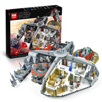 DHL Lepin 05151 StarWars compatible with lego 75922 Toys Cloud City Model Building Set Blocks Bricks Christmas Birthday Gifts