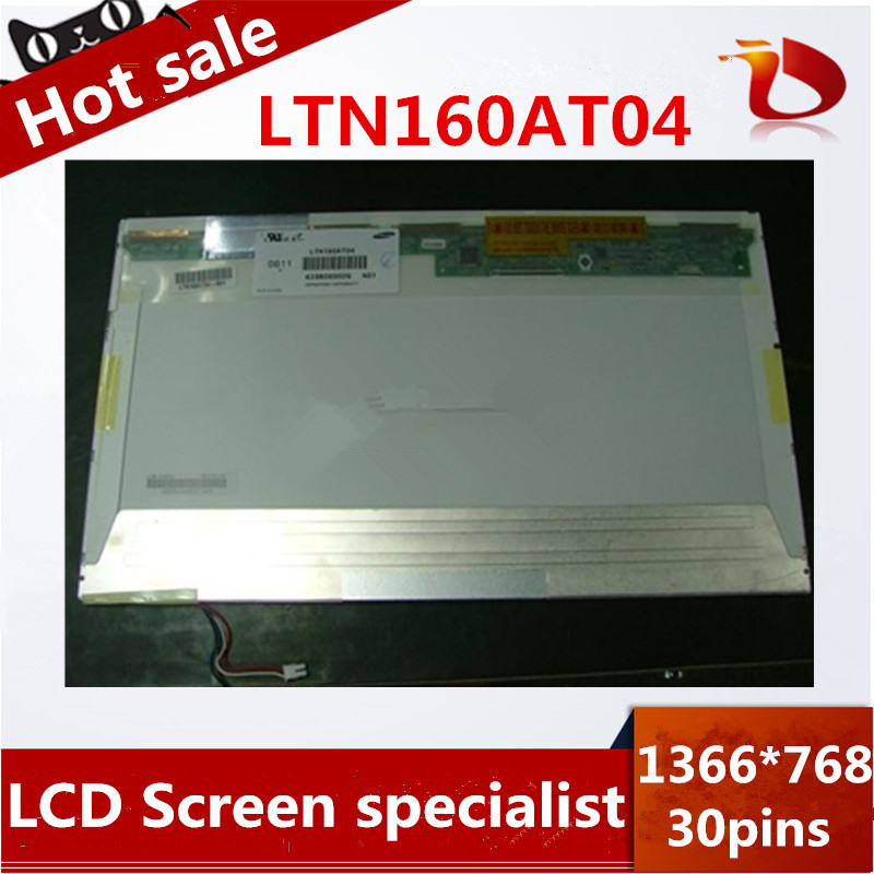 Free shipping Original 16''LCD screen LTN160AT04 LTN160AT04-N01 LTN160AT05 LTN160AT05-001 For HP hdx16 X16 series notbook 2CCFL скребок для аквариума хаген складной