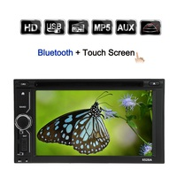 US CLEARANCE 6 2 Universal 2 Din HD Car Stereo DVD USB SD Player Beautiful UI