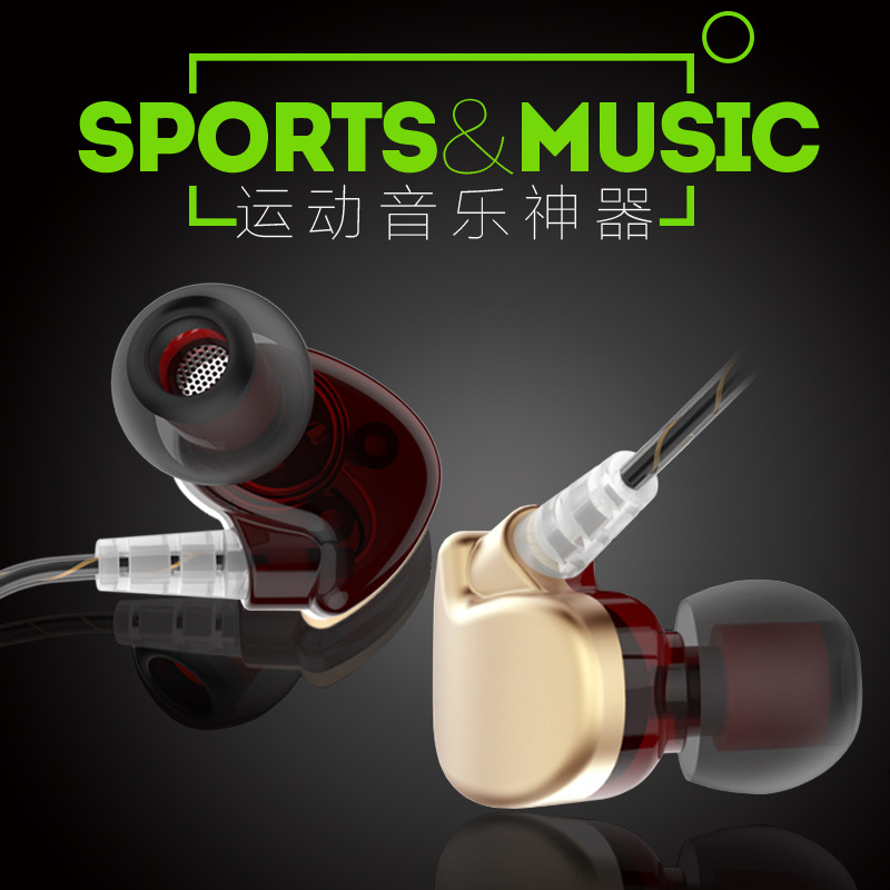 Free Shipping 5   In-Ear running belt with a microphone and ear - earphones with a Clear Bass waterproof and anti-perspiration