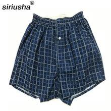 Cueca Masculina Wholesale Mens Briefs Default 4 Colors Random Draw To Send Shorts Pants Underwear Price More Discount S142