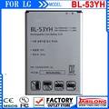 BL-53YH Battery 3000mAh G3 Mobile Battery for LG G3 / D855 / VS985 / D830 / D851 / F400 / D850 Battery Free Shipping