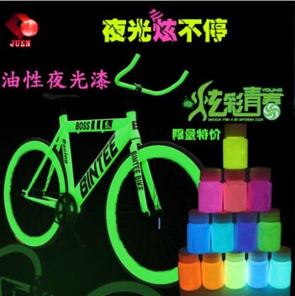 Luminous Glow Powder Lacquer Acrylic Paints Waterproof Oil Luminous Paint Super Bright Fluorescent Paint Pigment Noctilucent