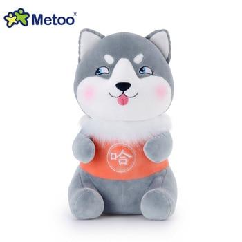 Плюшевая собака Metoo 6