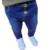 2015 de primavera y Otoño de los bebés jeans harem Buenas calidad Del estilo de Corea pantalones vaqueros holgados vaqueros niños pantalones casuales 0-3 año