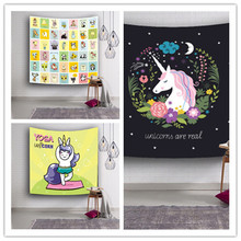 SBB Bedding Cartoon Unicorn series tapestries Digital printed tapestry wall cloth 3d Decorative hanging