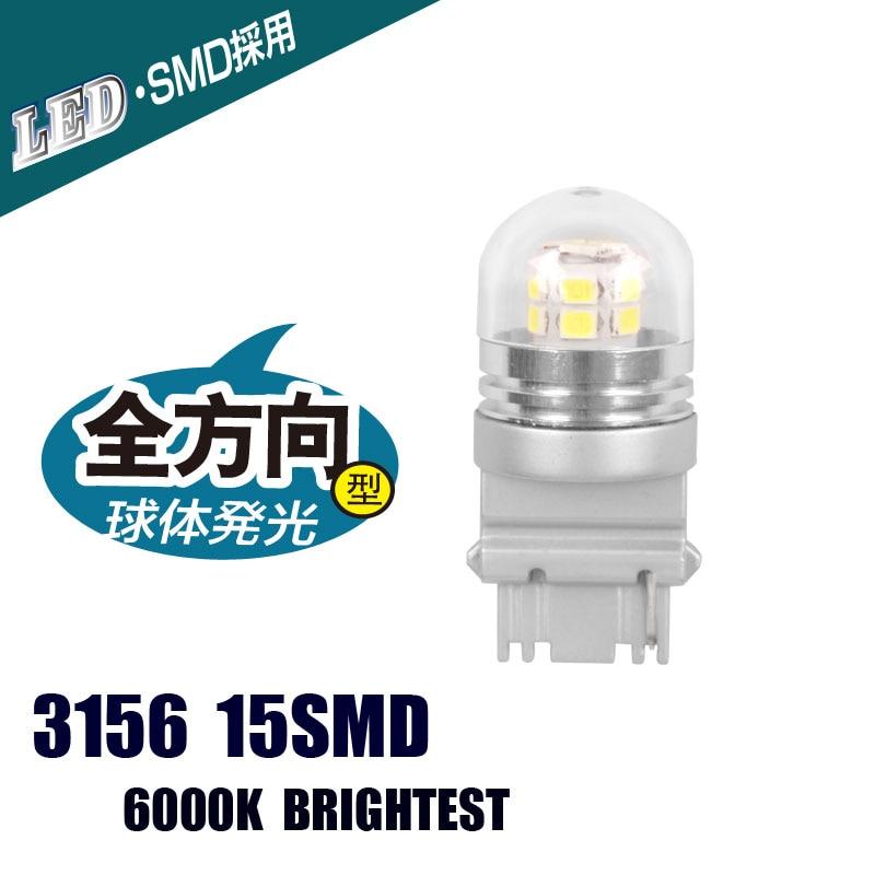 3156 15SMD W3X16D Automobile LED Reverse Lights 6000K Car LED White Lights LED Car Bulbs
