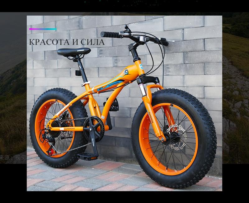 HTB1KKlYSmzqK1RjSZFHq6z3CpXah KUBEEN mountain bike 21 speed 2.0 inch bicycle Road bike Fat Bike Mechanical Disc Brake Women and children bicycles