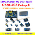 STM32 Board STM32F103ZET6 STM32F103 ARM Cortex-M3 STM32 Development Board + 12pcs Accessory Module Kits= Open103Z Package B
