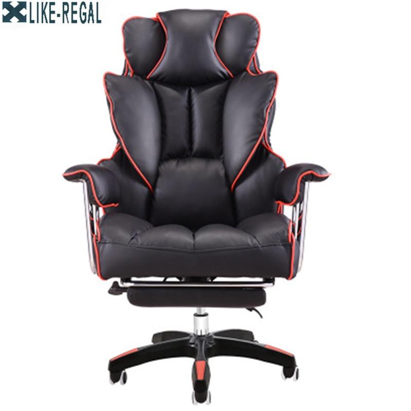 Computer home office lift swivel massage reclining foot rest leisure chair цены