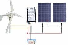 AU Stock quotidien 24 V 600 W/H Kit de système hybride 400 W éolienne générateur 200 W PV panneau solaire