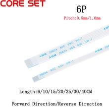 10PCS FPC/FFC Fita Flexível Cabo Plano Passo 0.5 MM/1.0 MM UM-Tipo 6 P comprimento do fio 6/10/15/20/25/30/40CM 6 Pin