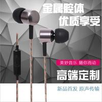 Free Shipping Popular Classic Design Cool Color Telephone Earphone Computer Headphone Good Quality Wire Control Music