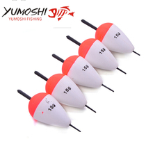 Vivid-worlD YUMOSHI 12pcs/KIT Fishing Float 1g-60g  EVA Fishing Floats For Sea Fishiing Accessories Float Fishing Tools