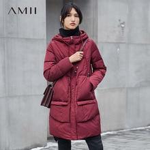 Amii минималистский 2017, женская обувь зимние свободные 90% Белое пуховое пальто с капюшоном куртка с карманами Пальто для будущих мам