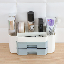 YiCleaner organizador de maquillaje de plástico cajón cajas de almacenamiento de cosméticos para mujer caja de joyería esmalte de uñas almacenamiento organizador de baño