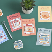 Creative Cute Passion Fruit Canned Series Post-it Note Geometry N-times Post School Gift Stationery