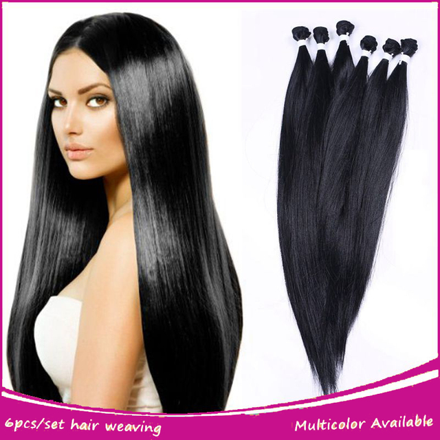 Noble Synthetic Weave Hair 240g 16 18 20 Heat Resistant 7pcslot