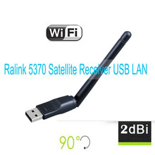 MT5370 USB Беспроводной Wifi адаптер 150 м приемник с 802.11n/g/b LAN для ТВ антенны, V8 супер, DVB S2/T2 V7 HD