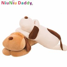 Niuniu Daddy Super Soft Dog Toy Plush Puppy Animal 30cm Baby Stuffed Sleep Papa Dog Kids Cute Soothing Toy Lamb Toy Mini Doll(China)