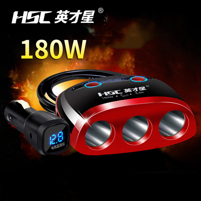 HSC Car Cigarette Lighter 2 Independent Switch 180W 3 Way Socket
