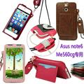 For ASUS fonepad note 6 me560cg Leather protective stand cover,PU Leather mobile phone case for me560,holsteins lanyard set
