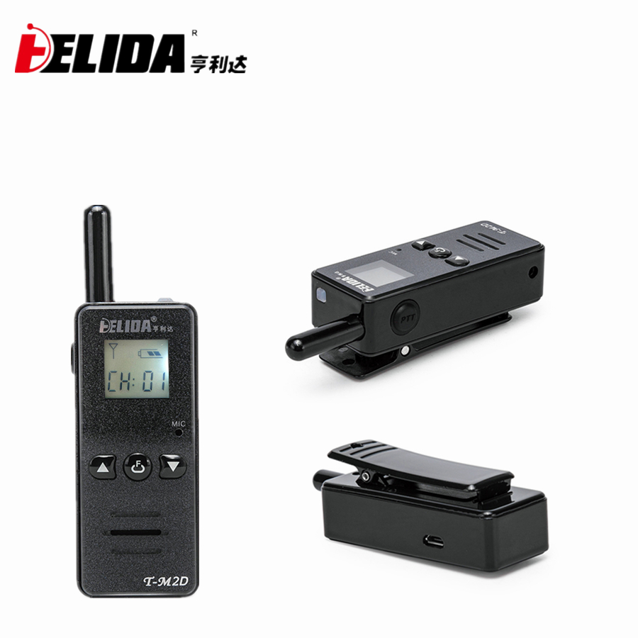 One Piece HOT SALE HELIDA M2D Two Way Radio 128 Channel 400-520mhz With LCD Display Ham Radio Plastic Mini Walkie Talkie