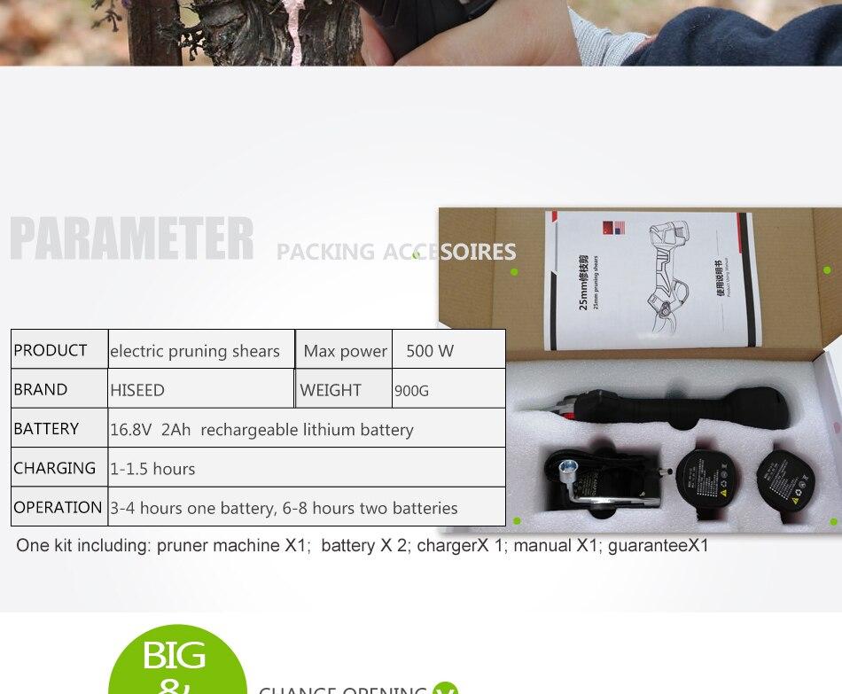 HTB1KKvDaJjvK1RjSspiq6AEqXXaY - cordless batteries pruner pruning shears